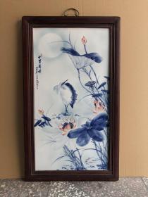 旧藏    王步作红木镶瓷板画青花十里荷香挂屏 尺寸高90厘米宽53厘米