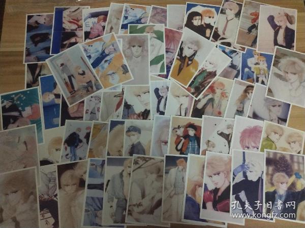 成田美名子 神秘王子 双星记 天然少年 等漫画 怀旧老照片
