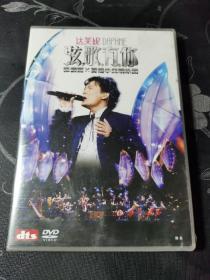 弦歌有你 张信哲×香港小交响乐团DVD单碟 未拆封