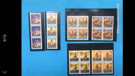 台湾早期30年前邮票!台湾灯塔邮票,原胶新票上品,底无薄裂折,邮局挂号信发货