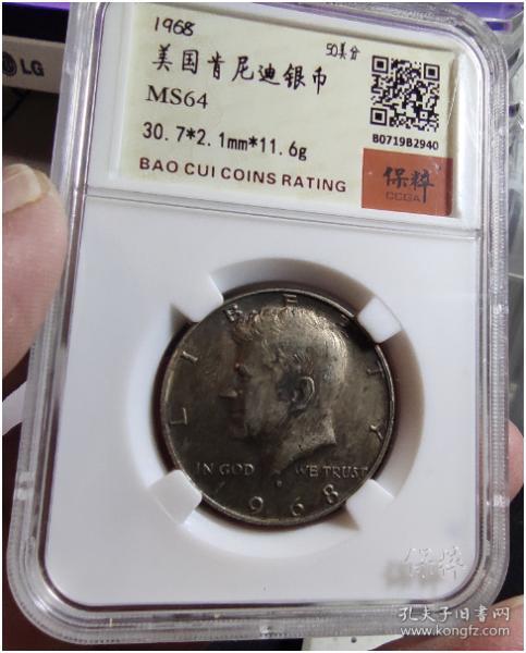 美国半美元银币(肯尼迪总统像)