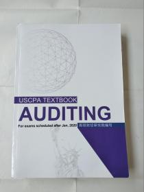 USCPA TEXTBOOK AUDITING