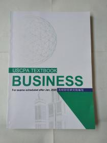 USCPA TEXTBOOK BUSINESS
