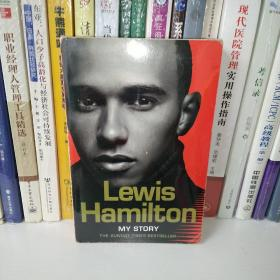 Lewis Hamilton: My Story. 刘易斯·汉密尔顿:我的故事