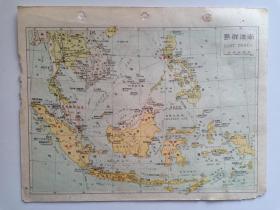 """民国极罕见地图 抗日战争时期 南洋群岛地图(马来群岛)印度地图 阿富汗地图 锡兰地图 不丹地图 尼泊尔地图 16开 南洋群岛大部分地区被日本占领,写有""""日占""""字样,统一的印度 民国二十九年1940年伪中华民国临时政府(华北政务委员会)出版印刷 伪中华民国临时政府1937年12月13日在北平成立1940年3月30日改称"""