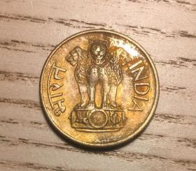 印度1971年20派沙莲花三狮台黄铜硬币(鄙视卖假币的)