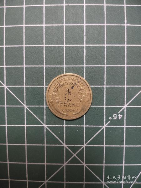 外国硬币法国1936年一法郎满五十元包邮