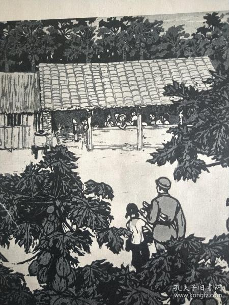 套色木刻【海岛小学】夏湘平。
