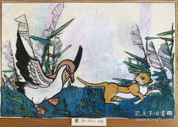 小学语文插图原稿天鹅