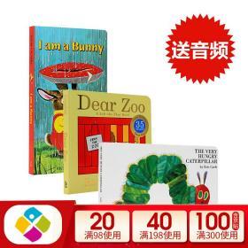 正版全新英文原版绘本I am a bunny我是一只兔子 Dear Zoo动物园 好饿的毛毛虫3册纸板书