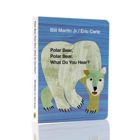 正版全新英文原版 Eric Carle卡尔爷爷纸板书8册Brown Bear棕熊 好饿的毛毛虫从头到脚星期一
