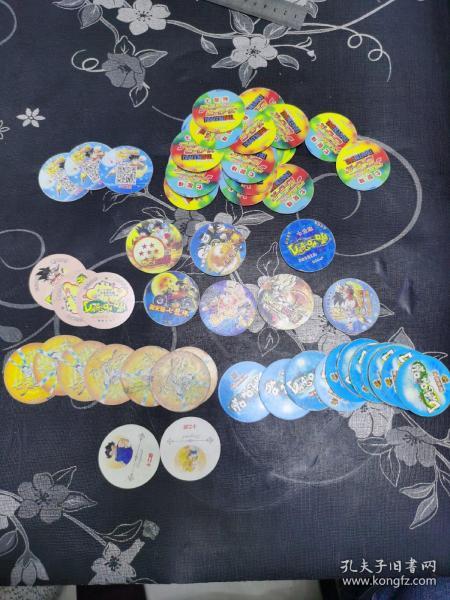 七龙珠圆卡,57张合售