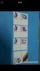 台湾早期30年前邮票!台湾儿童带厂铭邮票,原胶新票上品,底无薄裂折,邮局挂号信发货