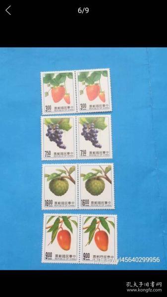 台湾早期30年前邮票!台湾双连邮票,原胶新票上品,底无薄裂折,邮局挂号信发货