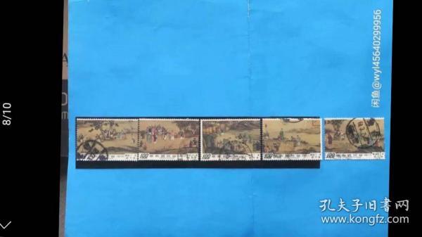 台湾早期30年前邮票!台湾春市图邮票,信销票上品,底无薄裂折,邮局挂号信发货