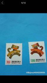 台湾早期30年前邮票!台湾狗年邮票,原胶新票上品,底无薄裂折,邮局挂号信发货