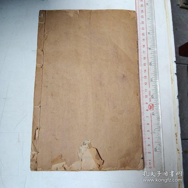 清16开木刻风水书:地理五诀   卷四