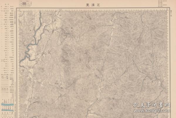 1920年前后殖民地朝鲜大比例地形图地图原版地图两张玉洞里芝浦里送数据稿两张