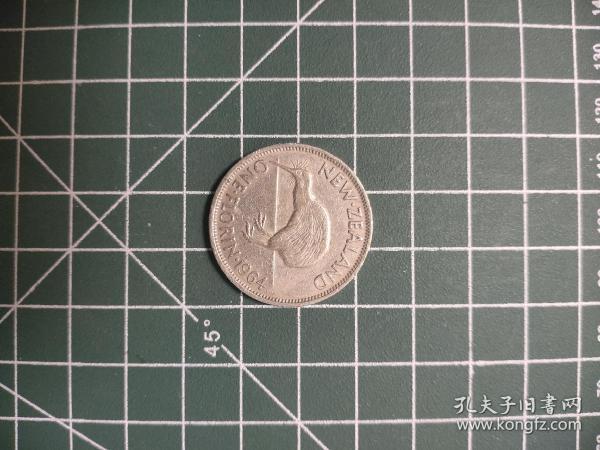 外国硬币新西兰1964年一弗罗林,满五十元包邮
