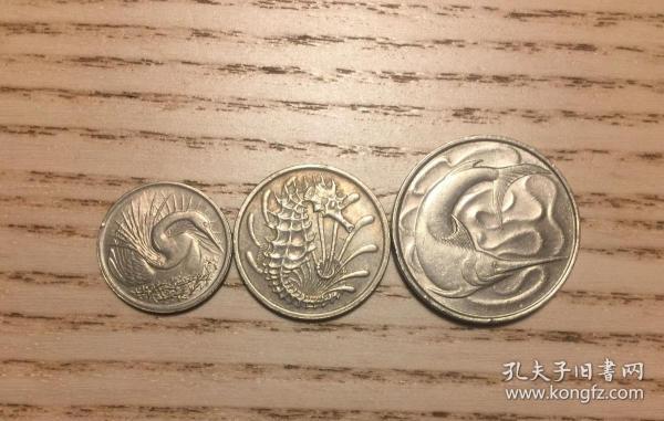 新加坡建国后首版5、10、20分一套三枚(鄙视卖假币的)