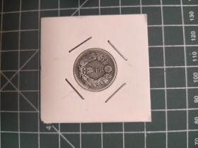 外国硬币日本旭日二十钱银币,满五十元包邮