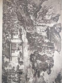 宋,刘松年【四时山水卷】(局部)。