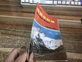 中国地图册初中适用