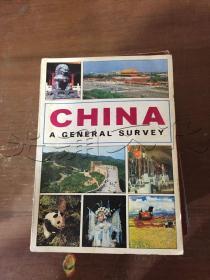 China: A General Survey