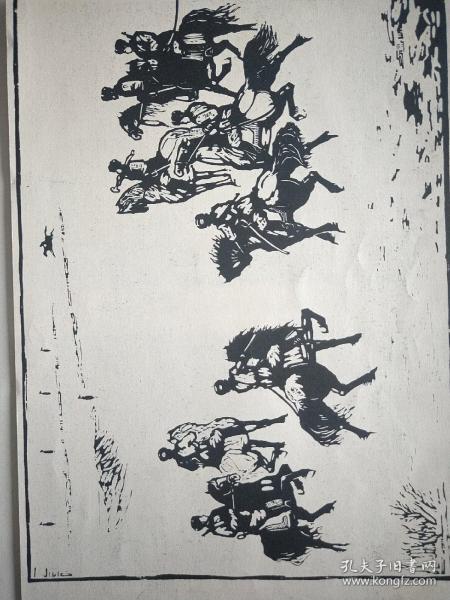 红色宣传画,(木刻)【雪地练骑】罗仕贵。