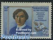 【苏联邮票SLYP1958年2114国际工运领袖卢森堡1全】