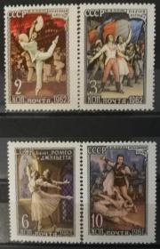 【苏联邮票SLYP1961年2645芭蕾舞艺术4全】