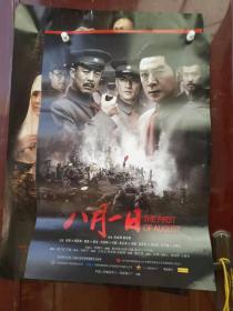 (8月1日)电影宣传海报