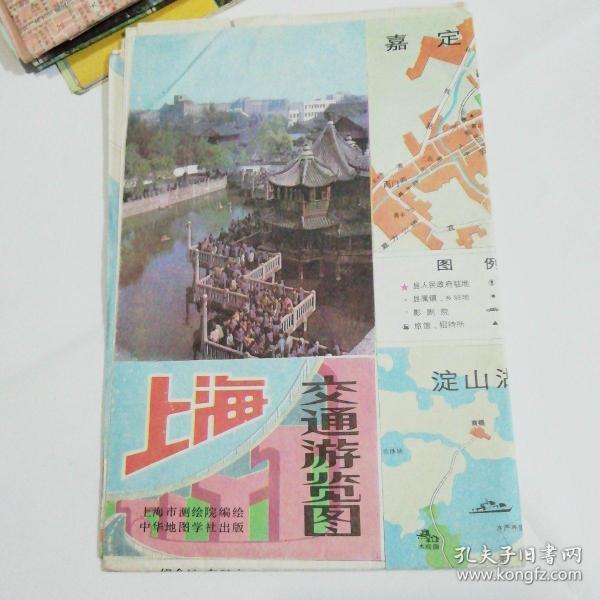 上海交通旅游图