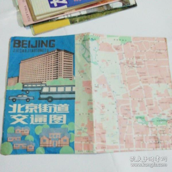 北京街道交通图