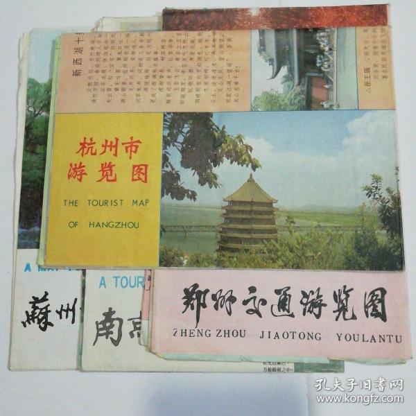 杭州市游览图