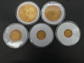 古玩金币收藏民国金币广东省造反面七三,小全套,