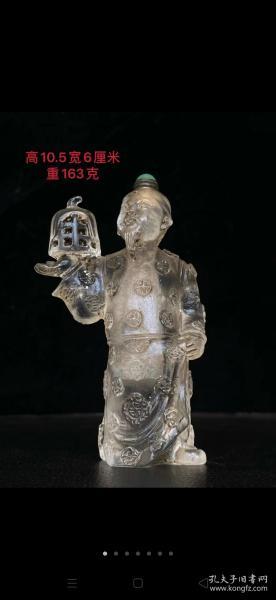 清代【八旗子弟】琉璃鼻烟壶 做工精致,特殊少见,全美品,待结缘……