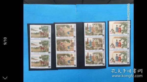 台湾早期30年前邮票!台湾古诗三连邮票,原胶新票上品,底无薄裂折,邮局挂号信发货