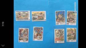 台湾早期30年前邮票!台湾神话二组大全邮票,原胶新票上品,底无薄裂折,邮局挂号信发货