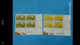 台湾早期30年前邮票!台湾农业四方连带厂铭邮票,原胶新票上品,底无薄裂折,邮局挂号信发货