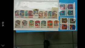 台湾早期30年前邮票!台湾二十四孝大全邮票,原胶新票上品,底无薄裂折,邮局挂号信发货