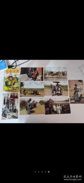 满洲国风俗明信片8张一套