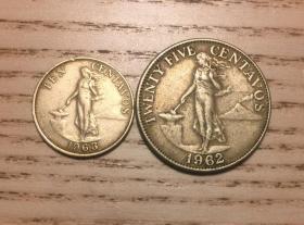 菲律宾1960年代10、20分白铜硬币打铁女神(鄙视卖假币的)