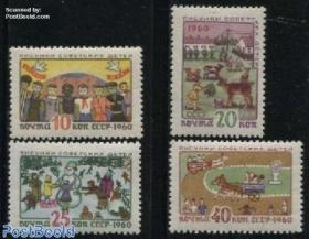 【苏联邮票SLYP1960年2435儿童画4全】
