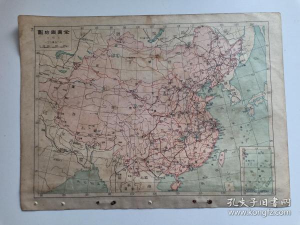 民国极罕见地图 全国国防图 全国重要城市图 16开 民国三十六年(1947年)左右印制 外蒙古地方于民国三十五年1946年一月准其独立,边境未定,依然在中国版图内。而且外蒙古的西北部唐奴土文次(肯木毕其尔)未划给外蒙古,在中国版图内,并未在独立范围内。台湾已经回归 赠书籍保护袋 民国地图 民国国防地图 民国重要城市地图