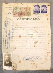 外国字据,贴有二个国家的印花税票,瑞士及摩洛哥。