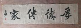 【工艺品】乔占军2,少将   北京军区装备部副部长(保真)