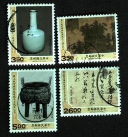 邮政用品、邮票、信销邮票,故宫博物院建院70周年纪念一套4全,背白