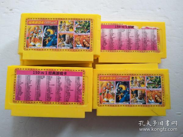 游戏卡  九盒