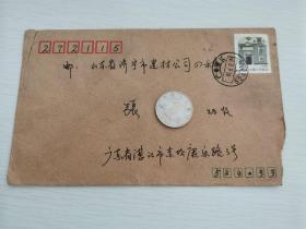 广东湛江邮戳实寄封